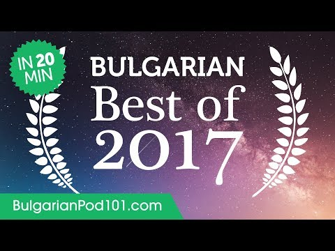 Learn Bulgarian in 20 minutes - The Best of 2017
