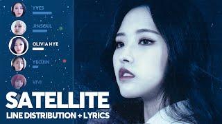 LOONA - Satellite 위성 (Line Distribution + Color Coded Lyrics) PATREON REQUESTED