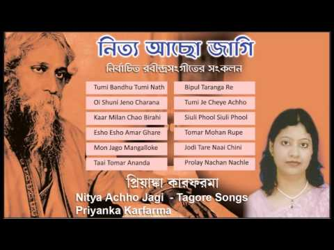 Priyanka Karfarma | Bengali Tagore Songs | Nitya Achho Jagi  | 12 Best Rabindra sangeet
