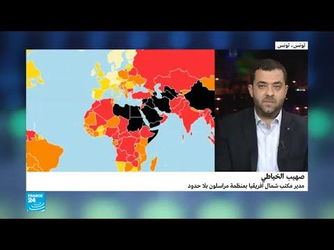 ما هي حال حرية الصحافة في الدول المغاربية؟  - نشر قبل 1 ساعة