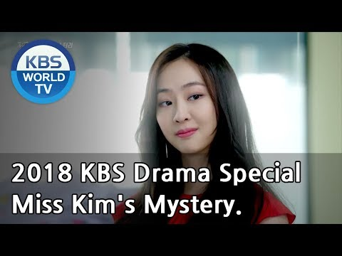 Miss Kim's Mystery | 미스김의 미스터리 [2018 KBS Drama Special/ENG/2018.11.16]