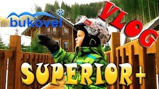 Bukovel #2 Приезд и Поселение в Отель Буковель. Arrival  in a hotel, Bukovel. Ski tour(Всем привет! Вот, мы наконец приехали в на горнолыжный курорт Буковель, поселились, и готовы к активному..., 2015-12-25T08:36:05.000Z)