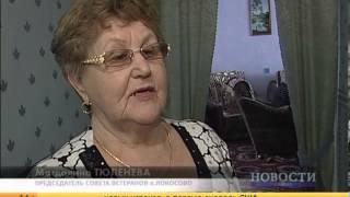 (СЮЖЕТ) Глава района поздравил труженицу тыла А. Тверетину в Локосово