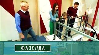 Фазенда - Выпуск от04.06.2017
