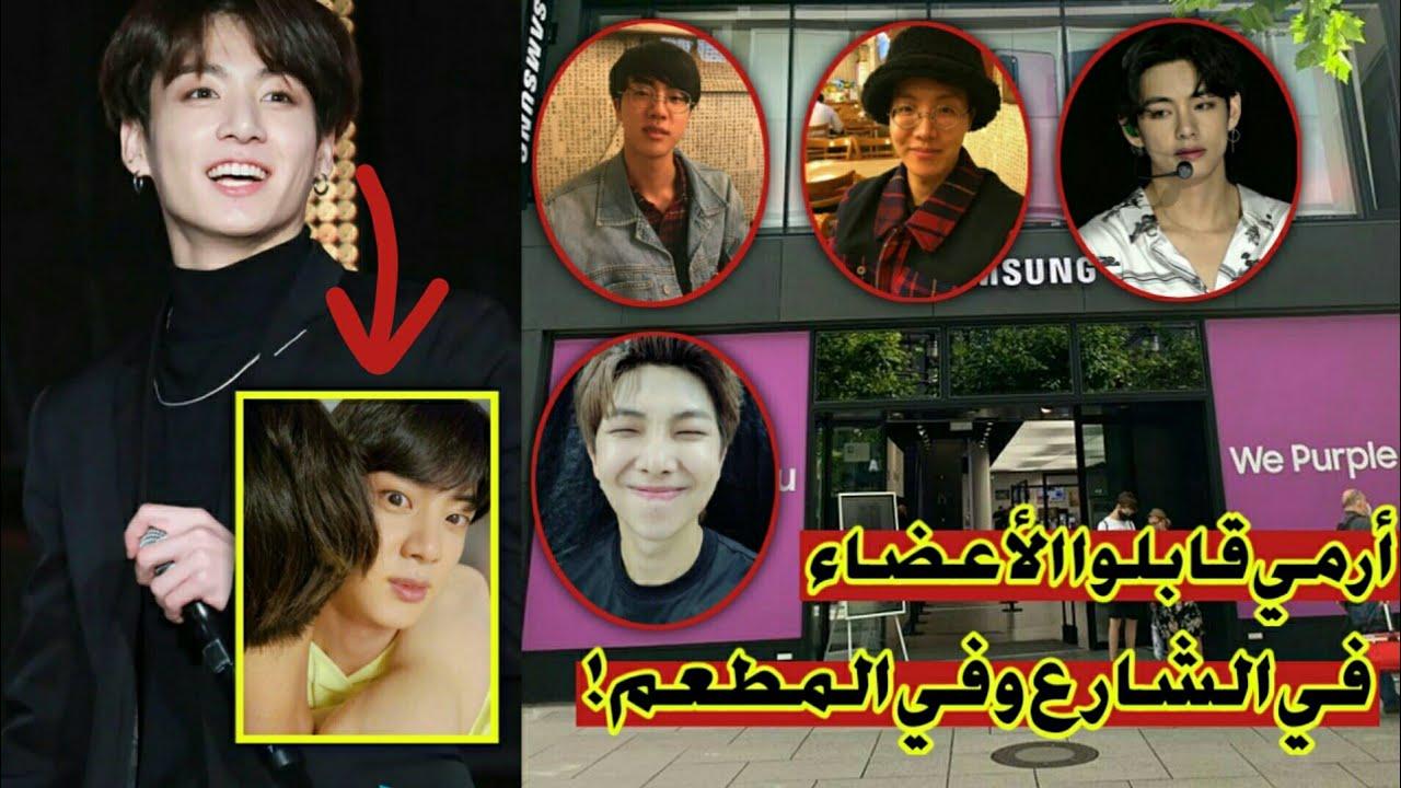 معجبات قابلوا BTS في شوارع كوريا وجونغكوك يصبح ترند بعد صورته!