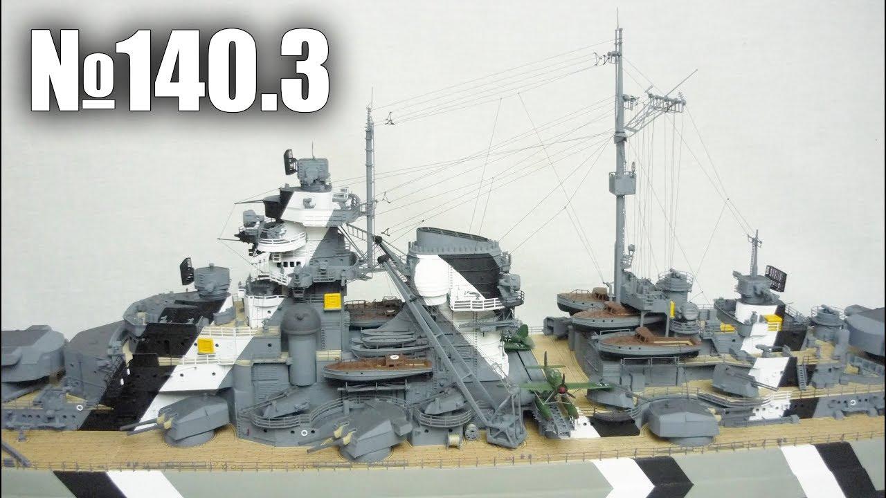 Bismarck//Ausgabe 135//Hachette//Die Geschichte und  Modell Bauen