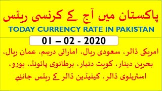 TODAY CURRENCY RATE IN PAKISTAN II TODAY 01 FEBRUARY 2020 US DOLLAR RATE IN PAKISTAN II USD TO PKR