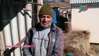 Фото Саитбег Магомедов - кузнец из Гумбетовского района