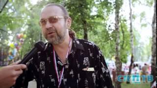 Борода - Я остаюсь в Усть-Катаве