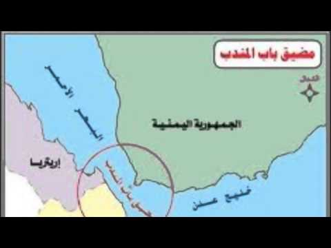 مرج البحرين يلتقيان بينهما برزخ لا يبغيان Youtube