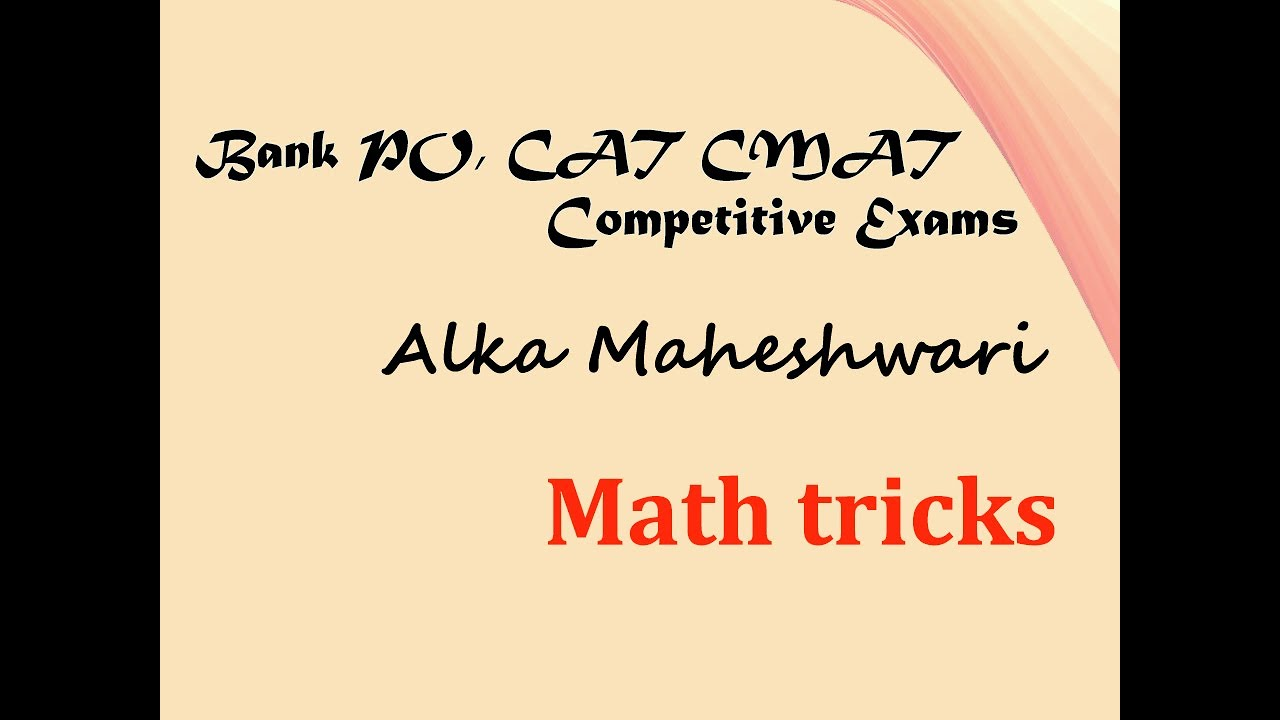 Math tricks for bank po, CMAT competitive exams, Time and work ...