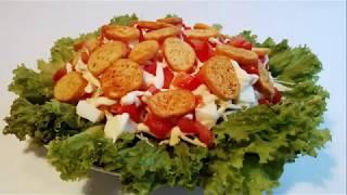 Салат на Рождество «Ложный Цезарь». Новый аппетитный салат для праздничного стола