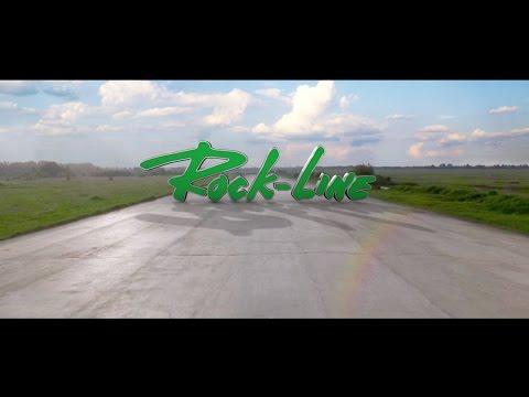 Rock-Line. 20 лет легенде!