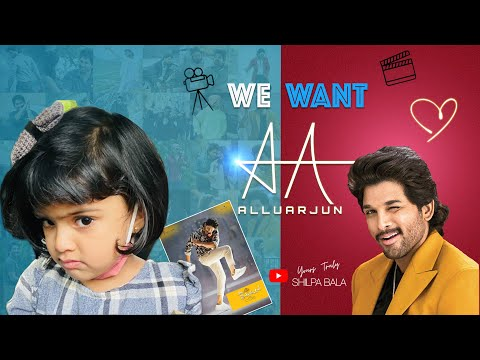 Here is Allu Arjun's biggest Fan! 3 year old Yamika dedicates every day for You, Superstar!