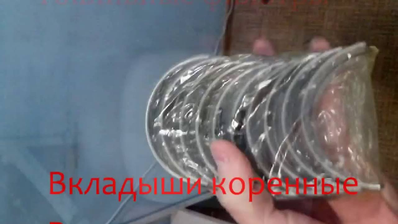 Вилочный погрузчик 12 тонн, Hyster H12XM-6 БУ купить - YouTube