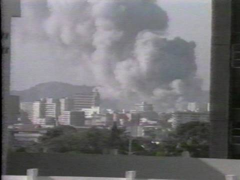 First Person Account of The Invasion of Panama 1989