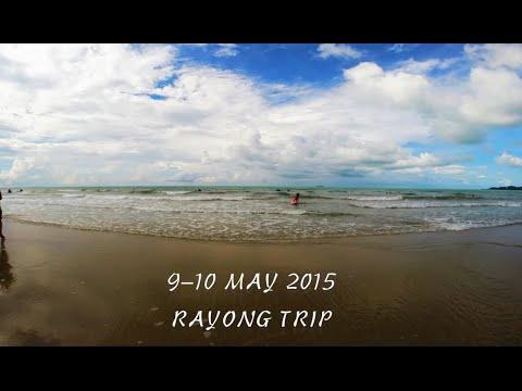 Rayong Trip