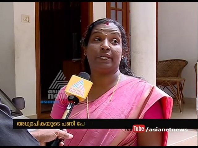 Teacher alleges that she got dismissed from unaided school for admitting her child in public school
