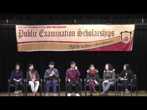 2013/14 Sharing by our Alumni (Class 2013) - Chu Sing Yung