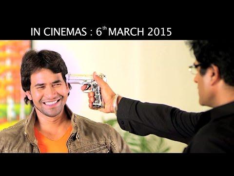 PATNA SE PAKISTAN | BHOJPURI MOVIE | Promo | Releasing On 6 March