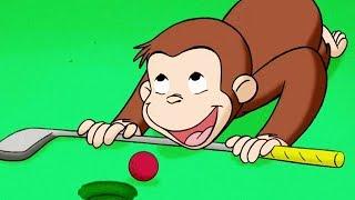 好奇的喬治 🐵Curious George Chinese 🐵好奇猴喬治打高爾夫 🐵第1季 🐵动画片 🐵卡通 🐵动画 🐵Cartoon 🐵Animation
