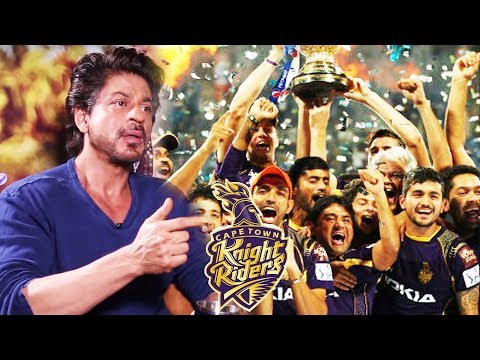 Shahrukh Khan Buys Team In Cricket South Africa's T20 League - Cape Town Knight Riders