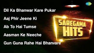 Dil Ka Bhanwar | Aaj Phir Jeene | Ab To Hai | Aasman Ke Neeche | Gun Guna Rahe
