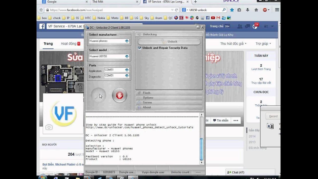 Программы для huawei u8150