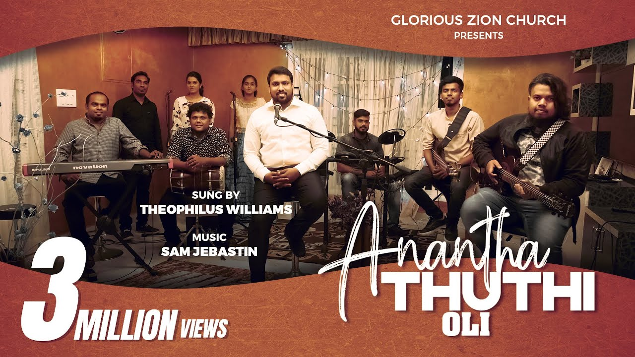Aanantha Thuthi Oli ketkum (Cover Song) Theophilus William|New Year 2019|Tamil Christian song|4k