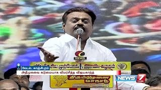Vijayakanth latest funny speech in kanchipuram