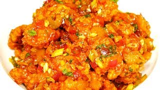 Chili Garlic Chicken Recipe