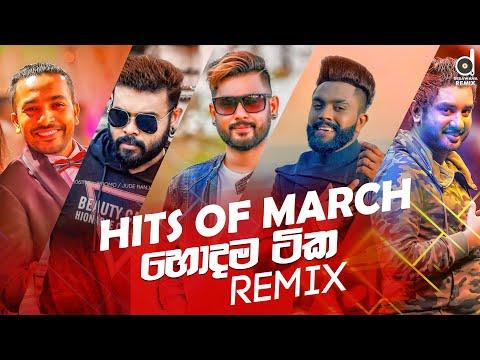 hits-of-march- -zack-n-remix- -dexter-beats-remix- -sinhala-remix-2020- -new-remix-songs
