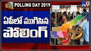 Polling ends in Andhra Pradesh - TV9