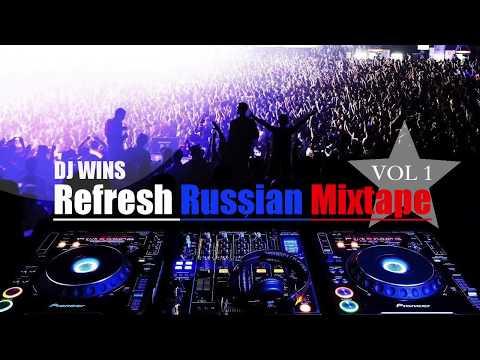 DJ Wins - Refresh Russian Vol. 1 2018
