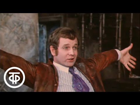 М.Горький. Фальшивая монета. Серия 1. Малый театр (1975)