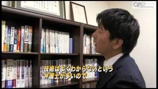 理系&医療系ならおまかせ!田畠光一弁護士(QBC)