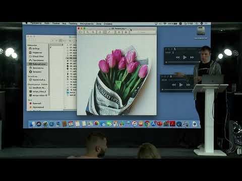 Василий Шихачевский на Media & Design Conference