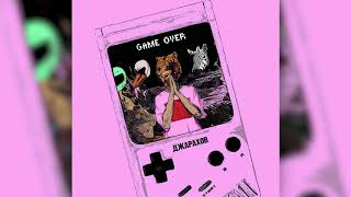 Джарахов — Game Over (official audio)
