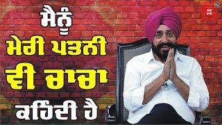 Chacha Chaperan Wala   Exclusive Interview   Comedian   JagBani TV