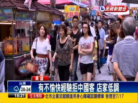 日本廚師拒中國客 網民叫好-民視新聞