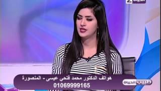 طبيب الحياة - بالصور تشخيص أورام المخ وعلاجها - د. محمد فتحي عيسى - أستاذ جراحة المخ