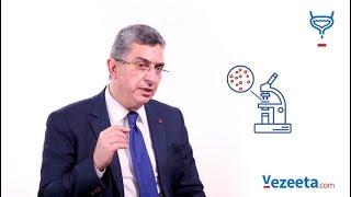 التهابات البروستاتا | مسالك بولية وتناسلية |Vezeeta.com