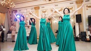 Танец от подружек на свадьбе