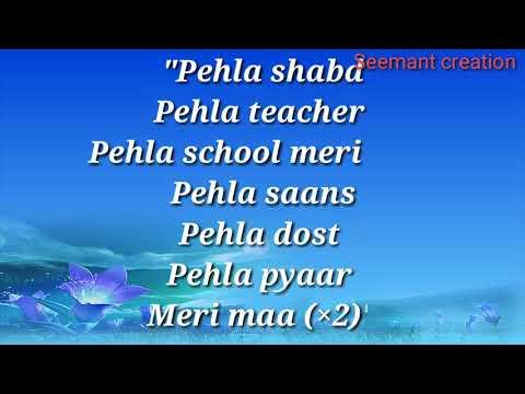 Meri Maa Rap Song (lyrical Video)