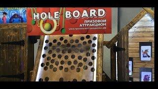 "Призовой аттракцион ""Hole board"""