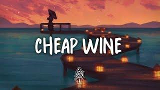 Play Cheap Wine (feat. Kris Kross Amsterdam)