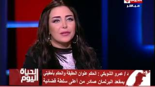 """بالفيديو.. """"الشوبكي"""": مؤتمر الشباب مبادرة إيجابية من الرئاسة"""