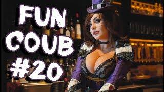 FUN COUB compilation #20 | Подборка лучших приколов №20