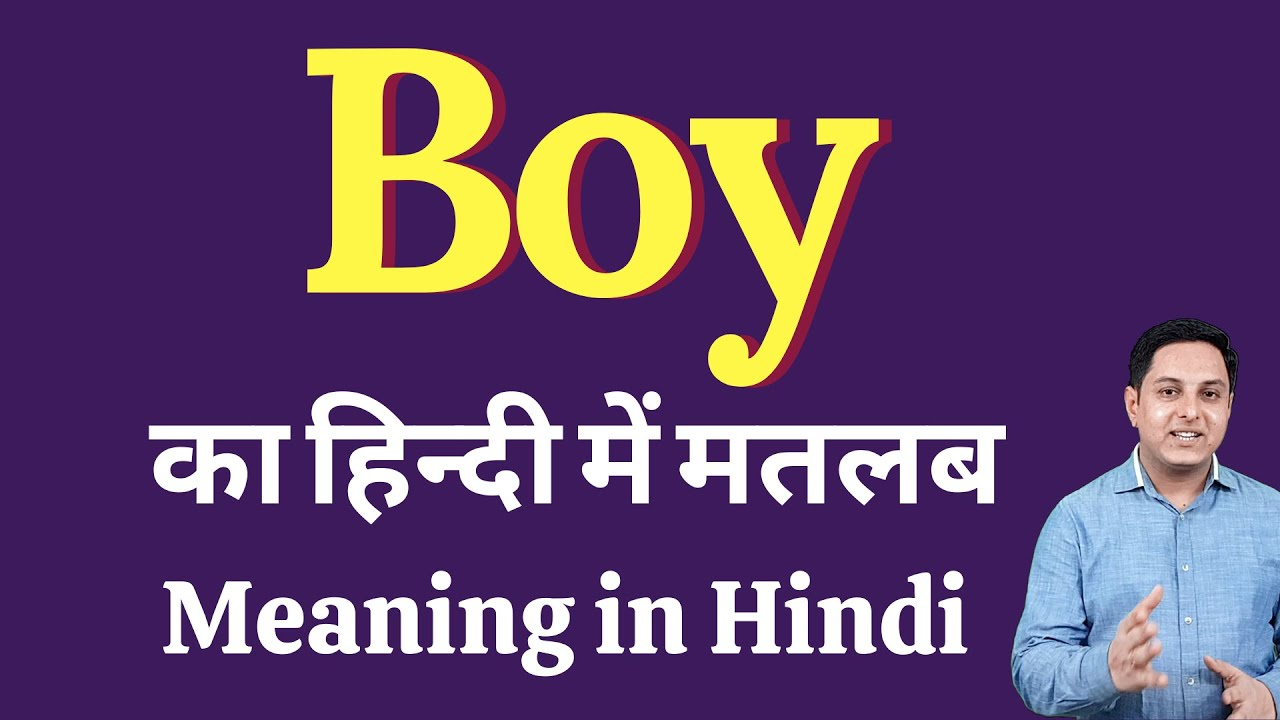 Type boy girl most hindi of like which in 100 popular