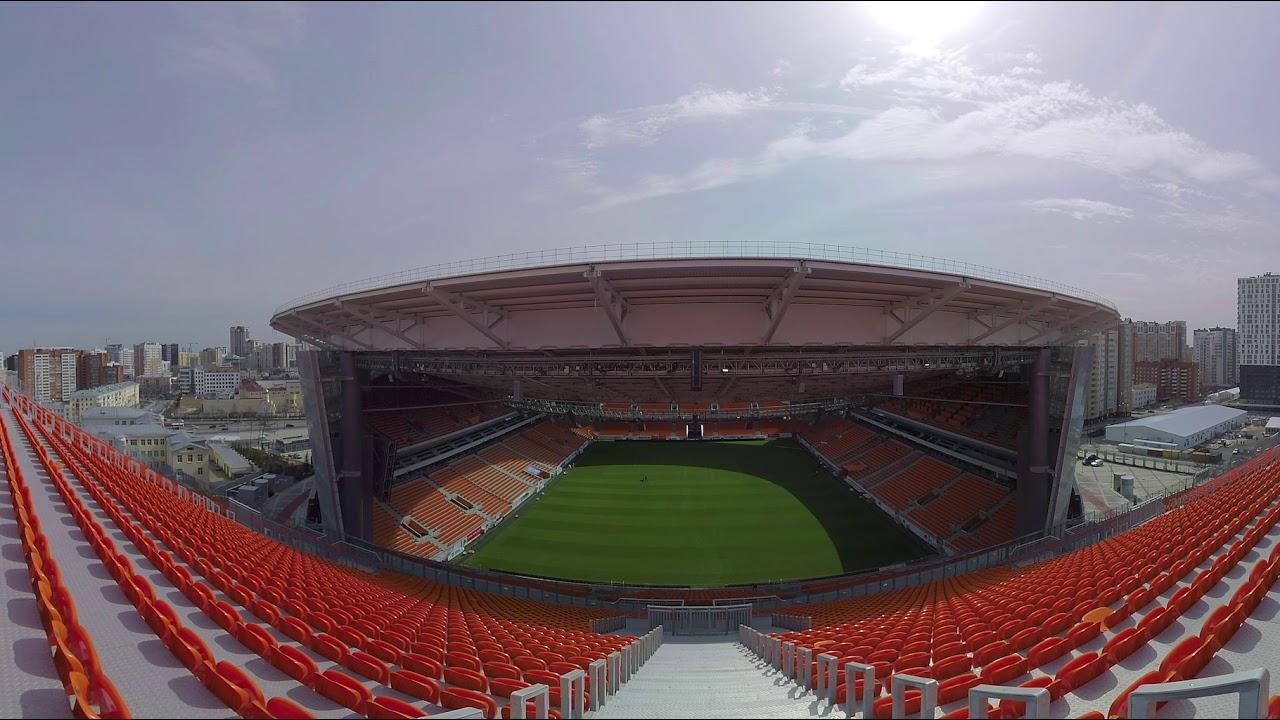 Jekaterinburg-arena